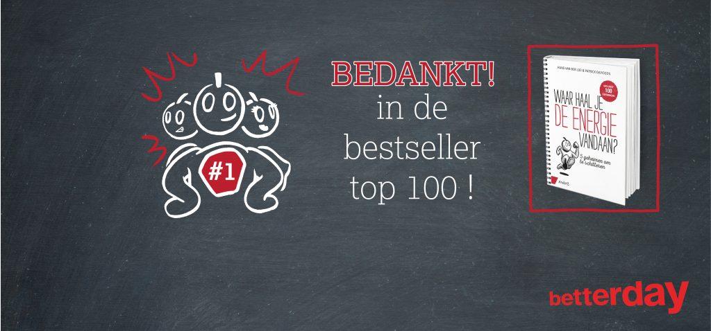 Bestseller Top 100 #1