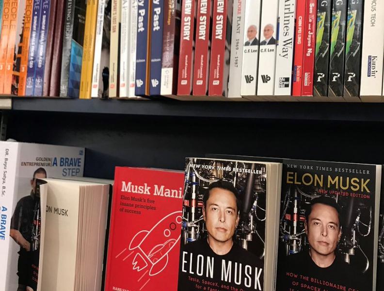 Ons boekje Musk Mania nu ook in Azië